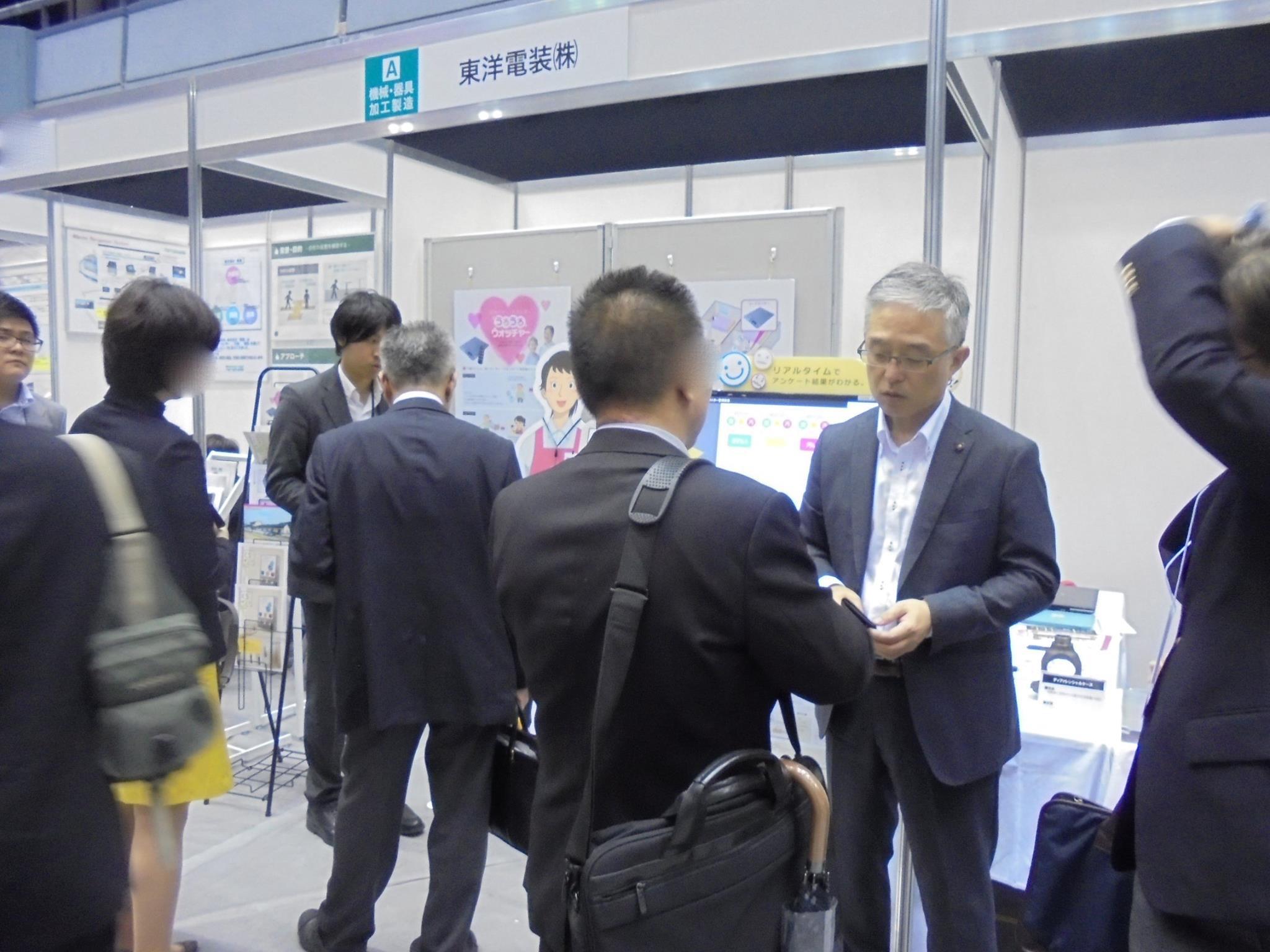 広島信用合同金庫ビジネスフェア1