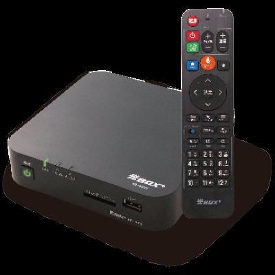 光BOX+(HB-2000)